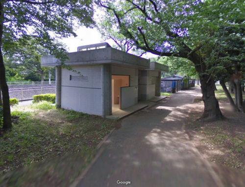 善福寺川緑地公園内のトイレに手摺りを設置