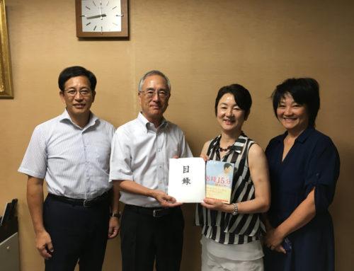 2016年8月 広島被爆者の書籍を全区立小中学校へ寄贈