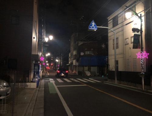 2015年3月 旧環八商店街1・2丁目昭栄会の街路灯のLED化とイルミネーション設置