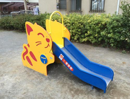 2016年2月 成田東1丁目遊び場98番に幼児用滑り台設置